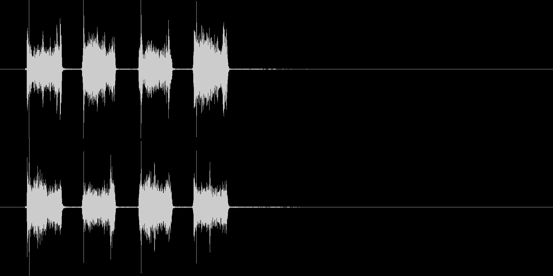 タッタッタッタッ(音が上がる効果音)の未再生の波形