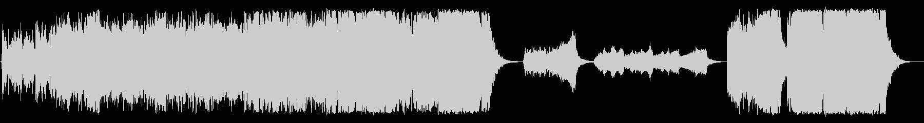 シネマティックなFPSゲームトレイラーの未再生の波形