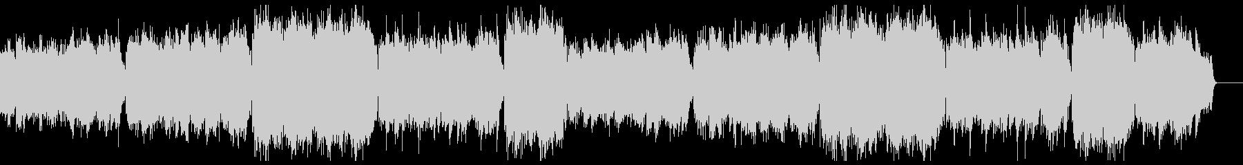 穏やかで暖かいピアノアルペジオ:フルx2の未再生の波形