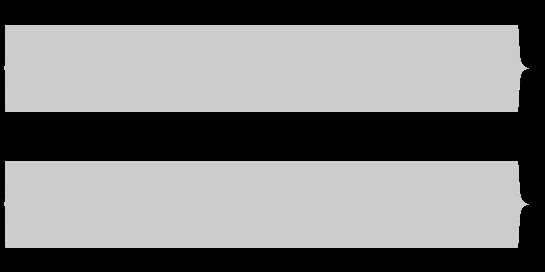 放送禁止 自主規制 ピー音04の未再生の波形