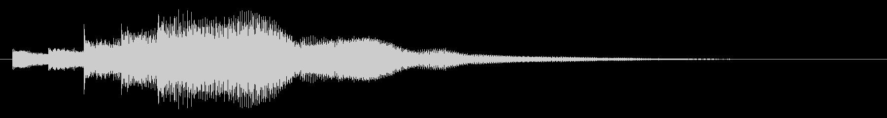 キラリーン(明るいベルの音)の未再生の波形