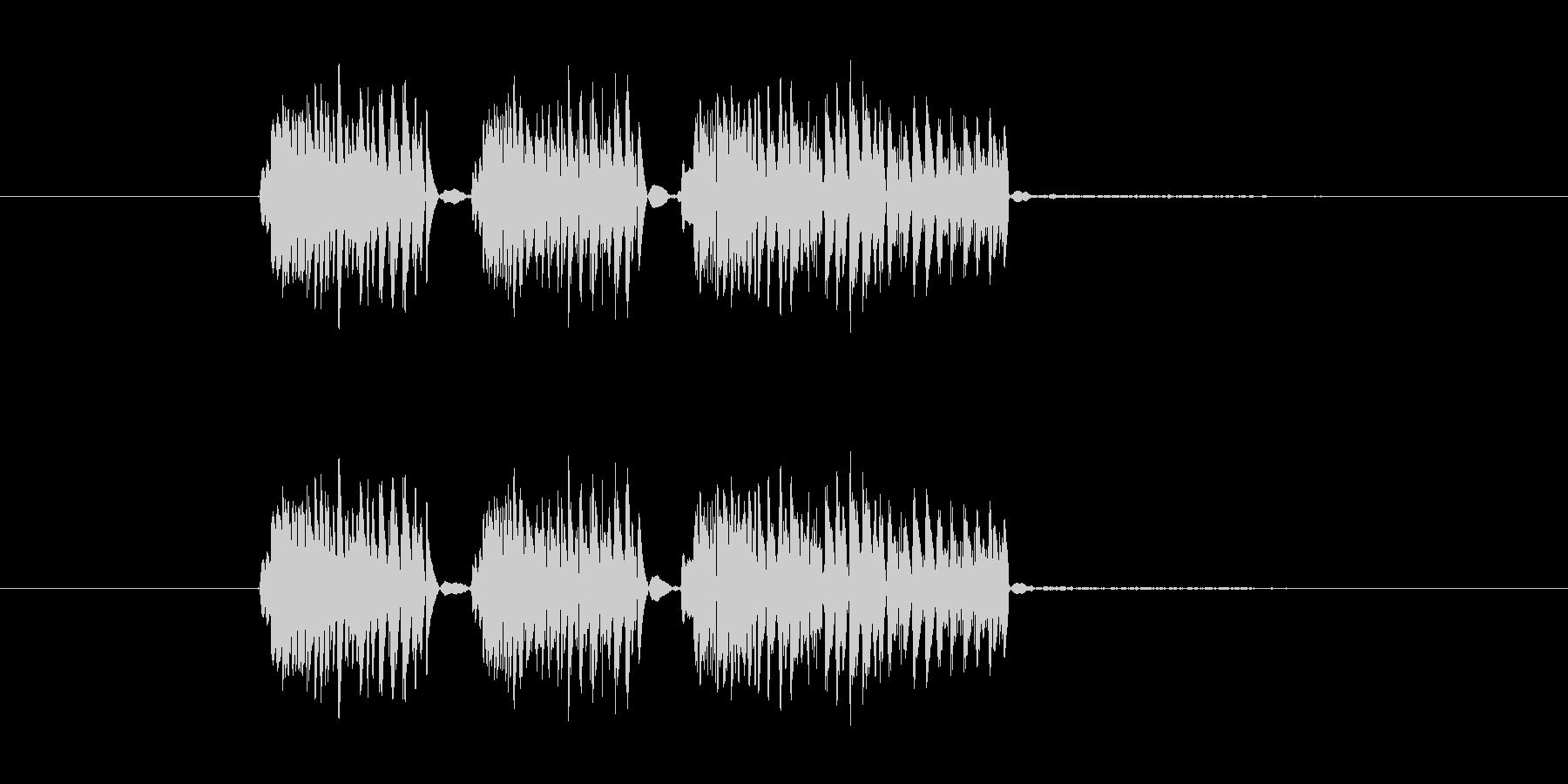 パンチ効果音 ダダダ ドドド 3連打の未再生の波形