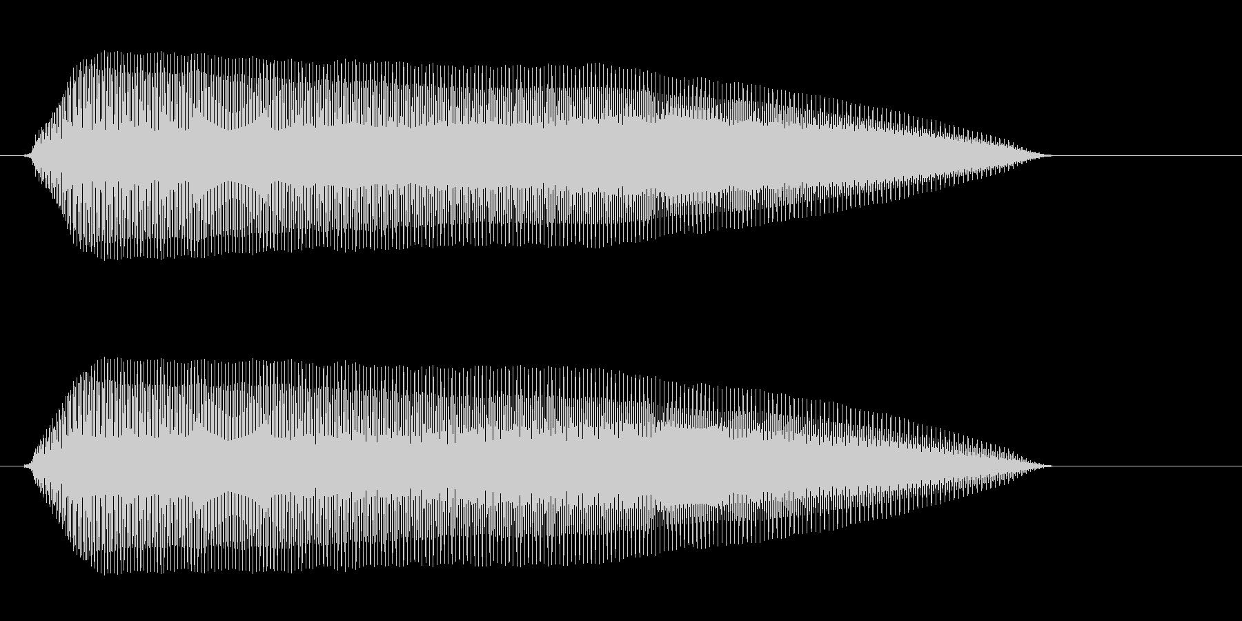 プーン(可愛らしい)の未再生の波形