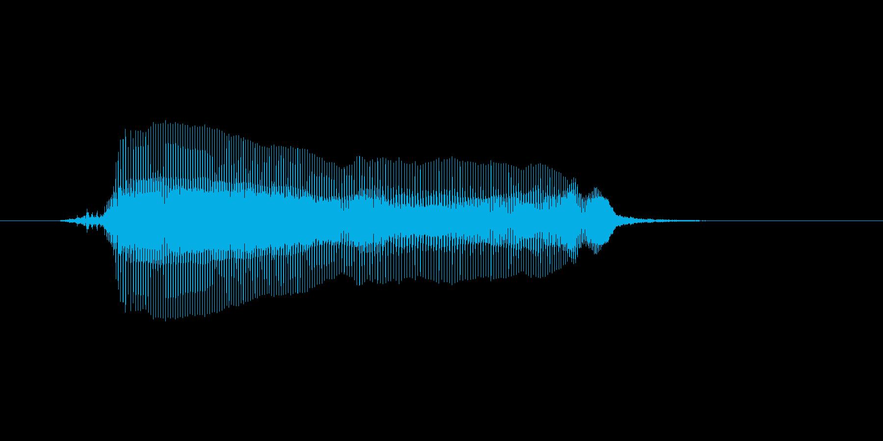 はぁ~い(女性・挨拶)の再生済みの波形
