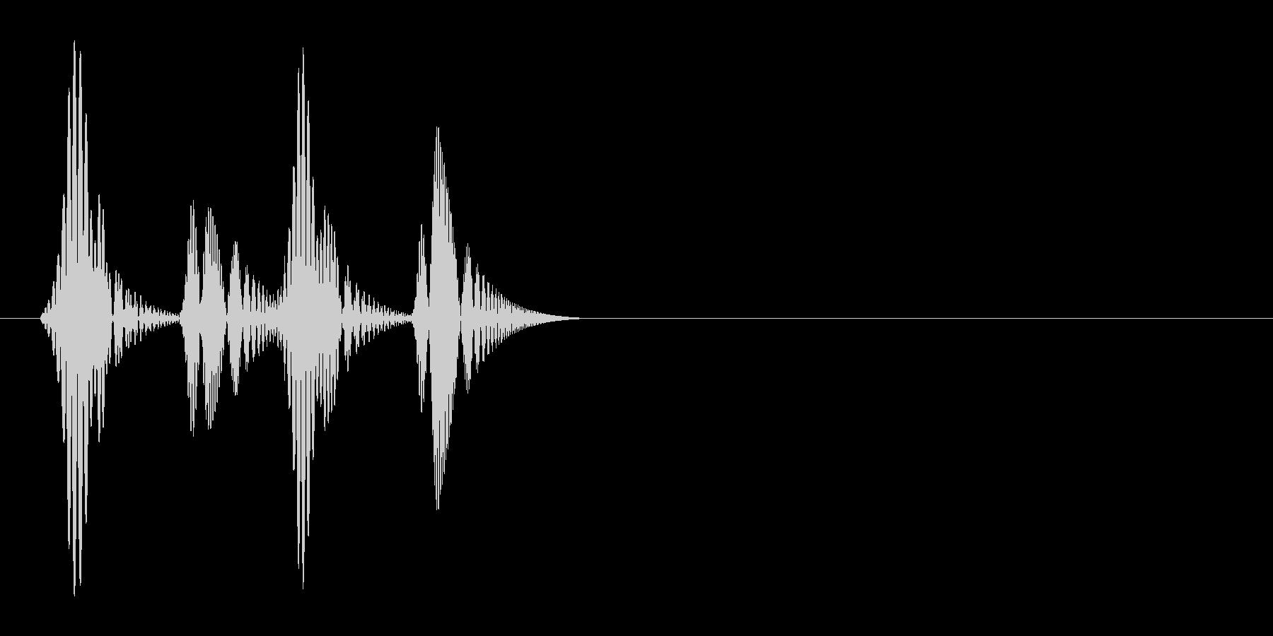 ゴクゴクッ(吸血、ポップ、吸い取る)の未再生の波形