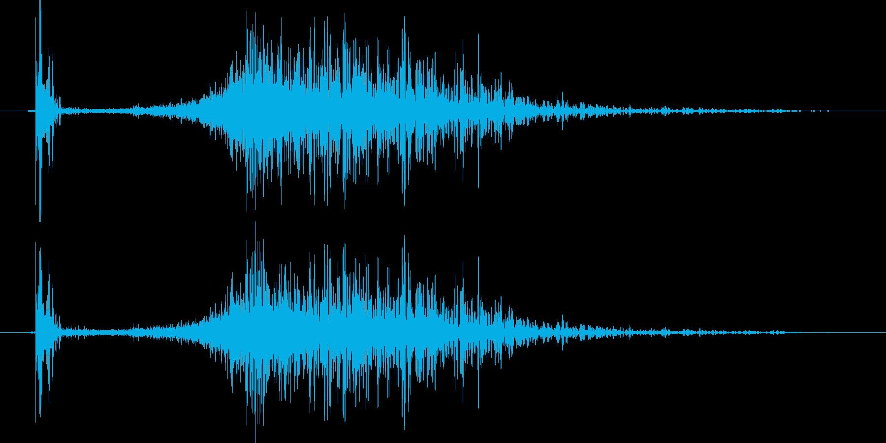 火 スタッフライトファイアー03の再生済みの波形