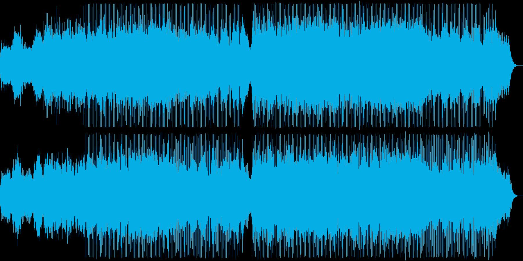 夜明け・目覚め・始まりのイメージの再生済みの波形