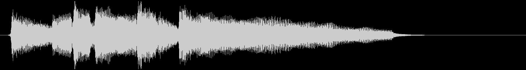 洒落たアンニュイ系サックスのサウンドロゴの未再生の波形