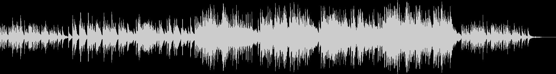 ゆったりとしたピアノバラード曲の未再生の波形