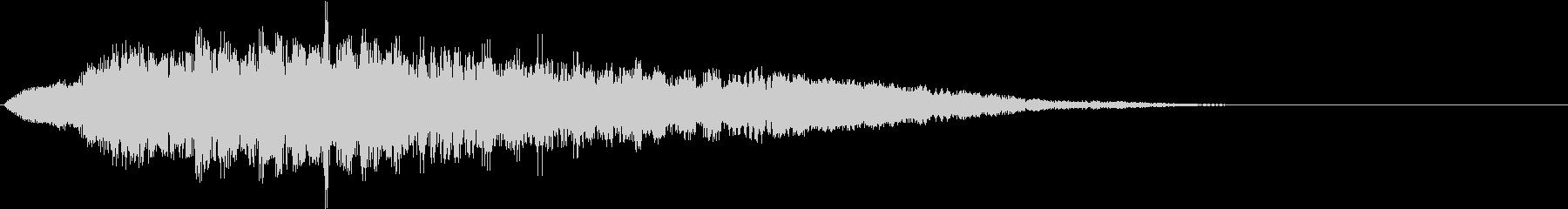 映画向け効果音17の未再生の波形