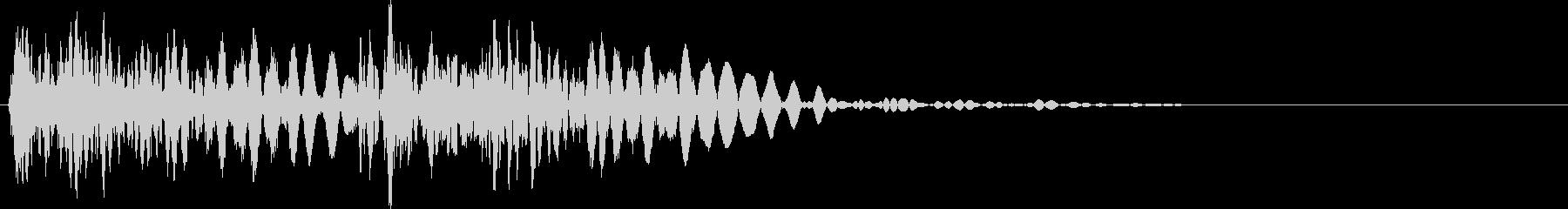 ダンダンッ(2連続キック攻撃)の未再生の波形