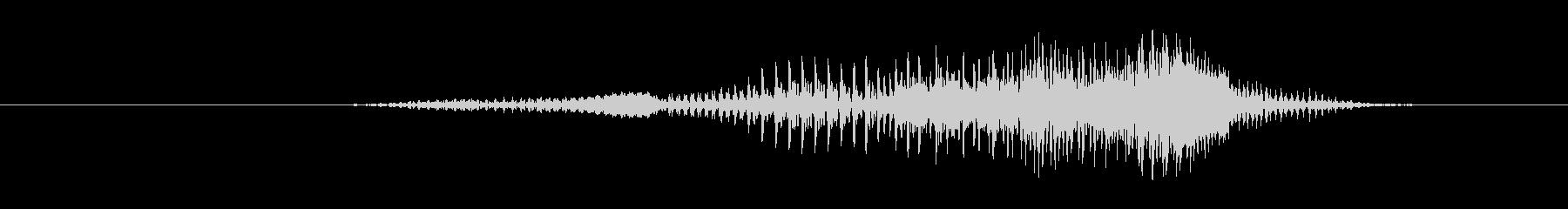 鳴き声 女性の戦い攻撃シャウト02の未再生の波形