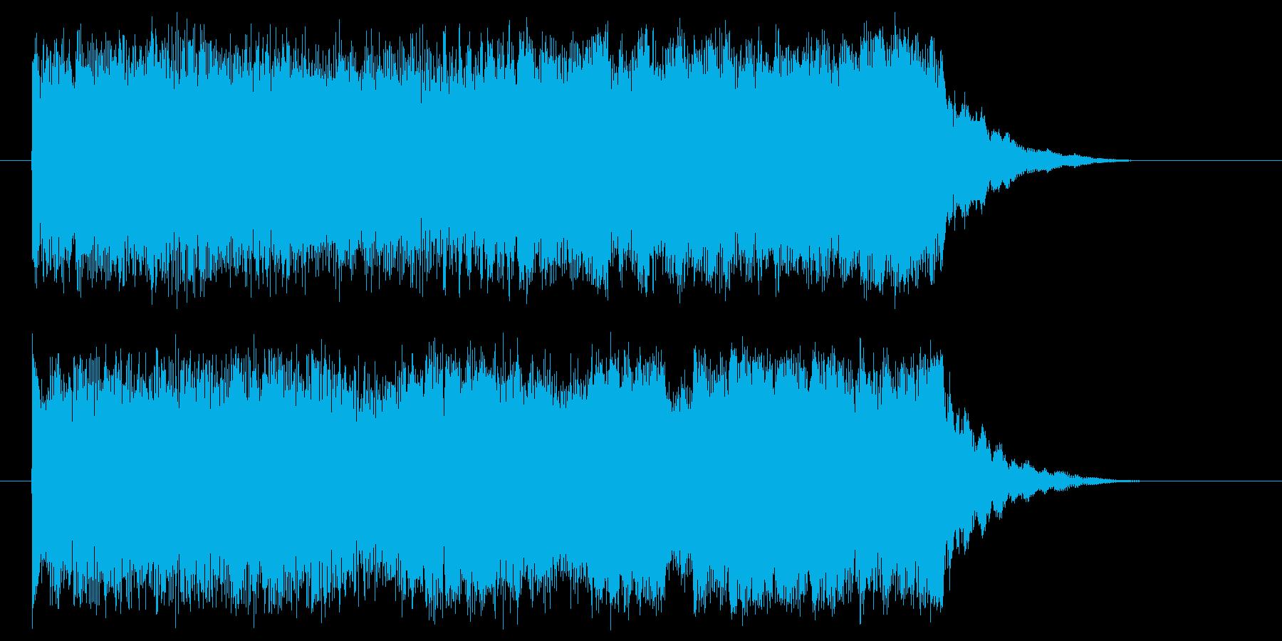 ストリングスによる壮大なオープニングの再生済みの波形