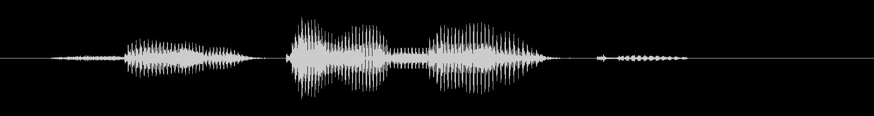 センターマークの未再生の波形