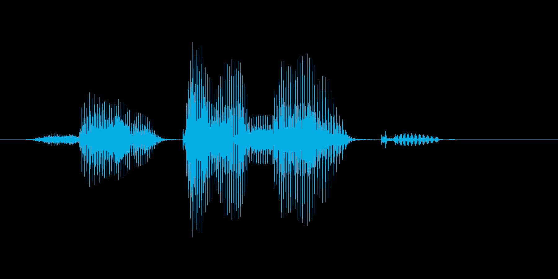 センターマークの再生済みの波形
