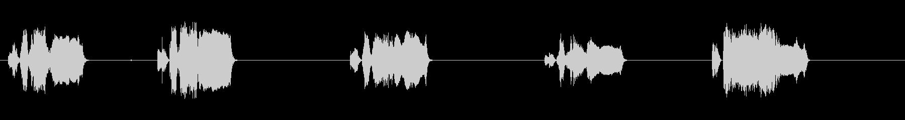オンドリ5回-インサイド-の未再生の波形