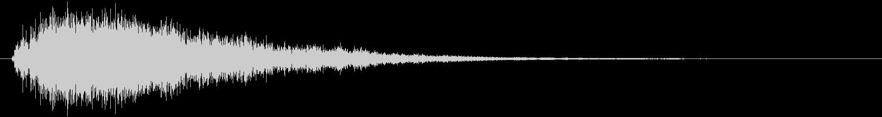 シャキーン(斬撃、決定音、剣、刀)の未再生の波形
