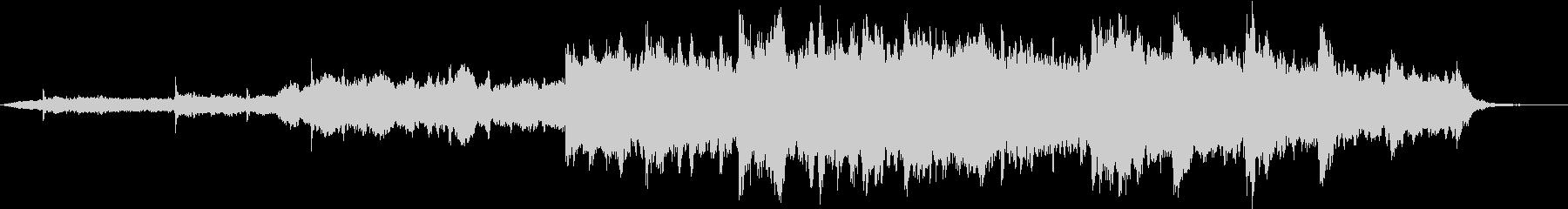 オーケストラ楽器/サウンドスケープ...の未再生の波形
