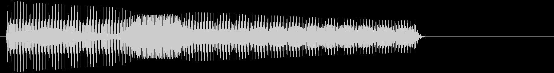 機械に喋らせたいときにどうぞの未再生の波形