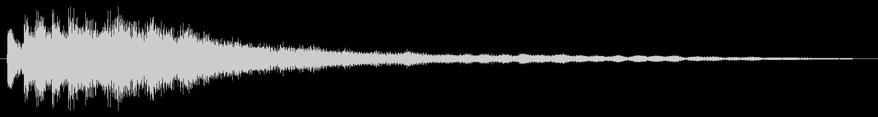 ハッピーツインクルスパークの未再生の波形
