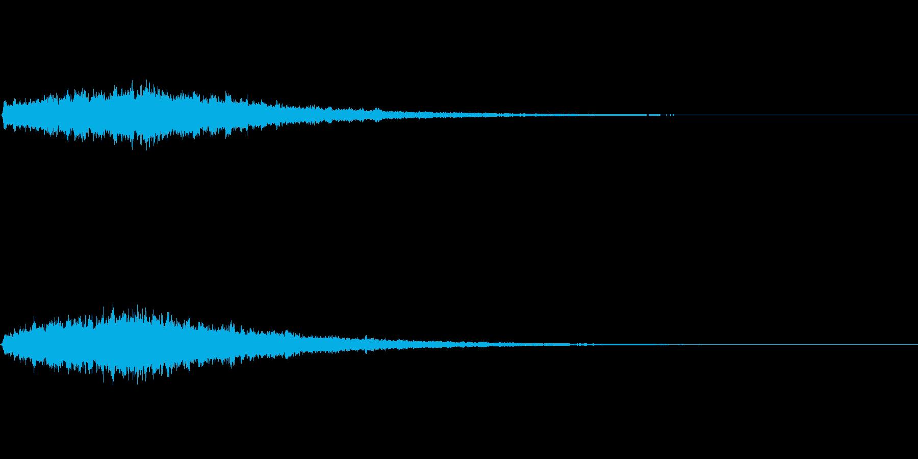 神秘的な音ですの再生済みの波形