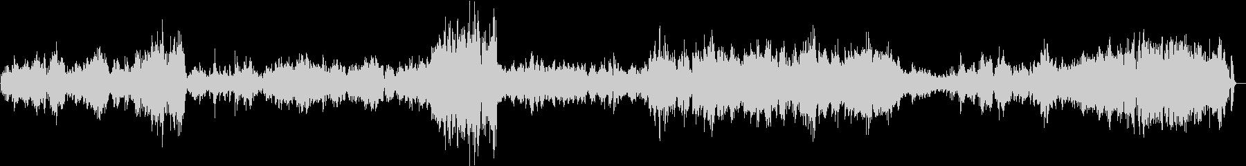 【生演奏】カッコいいバイオリンソナタ4章の未再生の波形