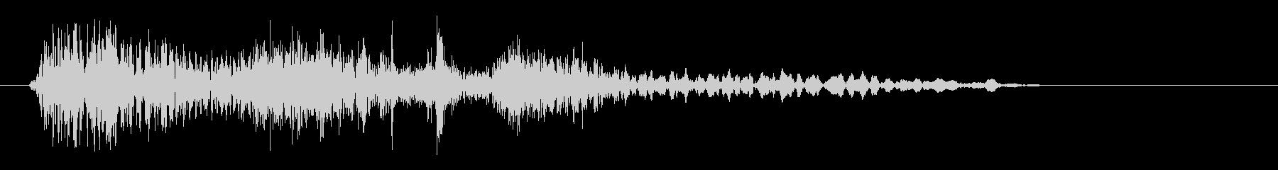 ビュヨン(弾のようなものが発射される音)の未再生の波形