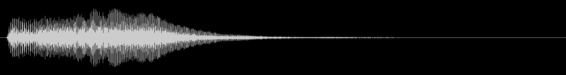アプリ・ゲームの決定音_001の未再生の波形