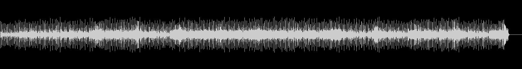 ほのぼのとした雰囲気のピアノ・陽気・軽快の未再生の波形