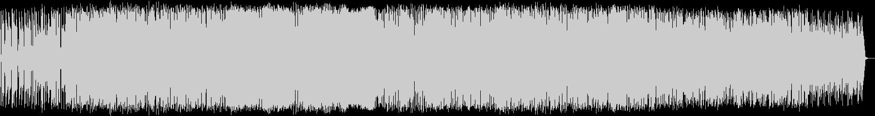 Identifiedの未再生の波形