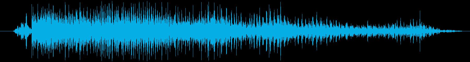 野獣 グラント02の再生済みの波形