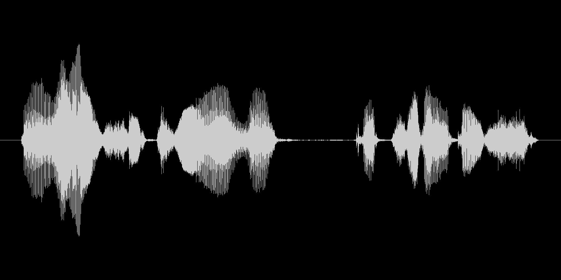 利用説明は、こちらですの未再生の波形