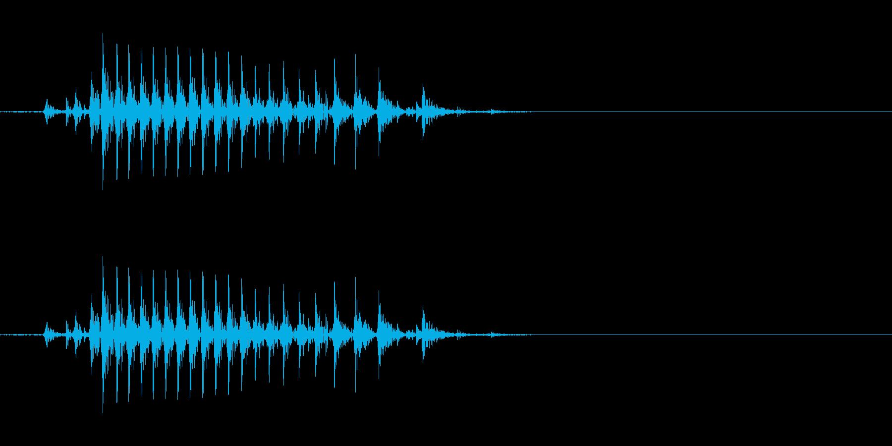 アー 2(二) 中国語(北京語) 男の再生済みの波形