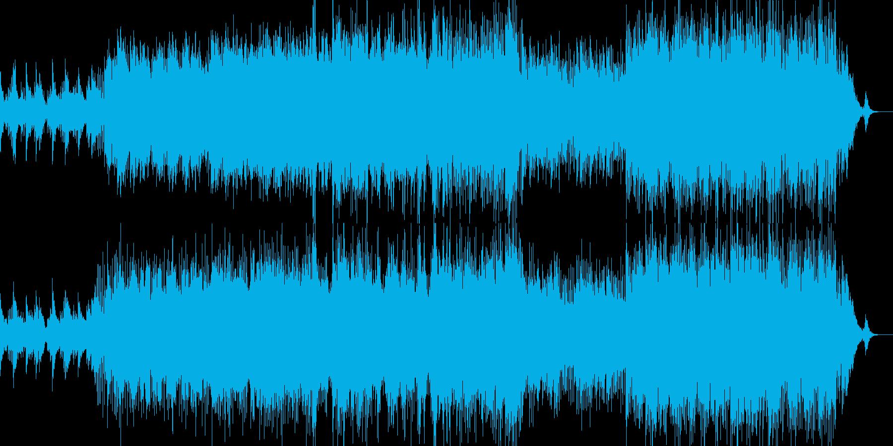 Asian flowの再生済みの波形