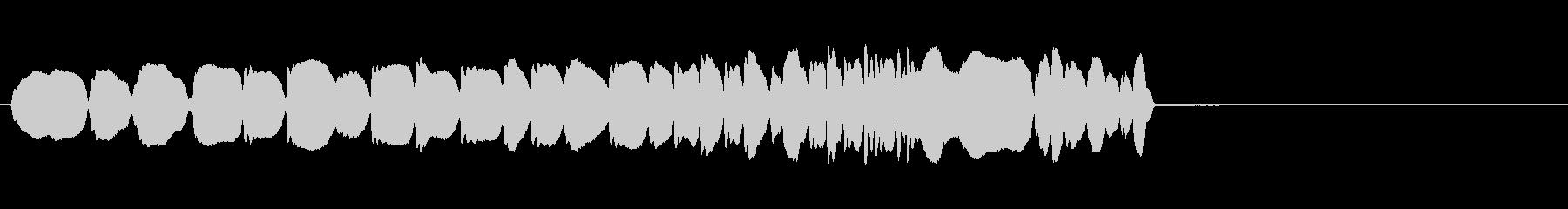 TROMBONE:TWO TONE...の未再生の波形