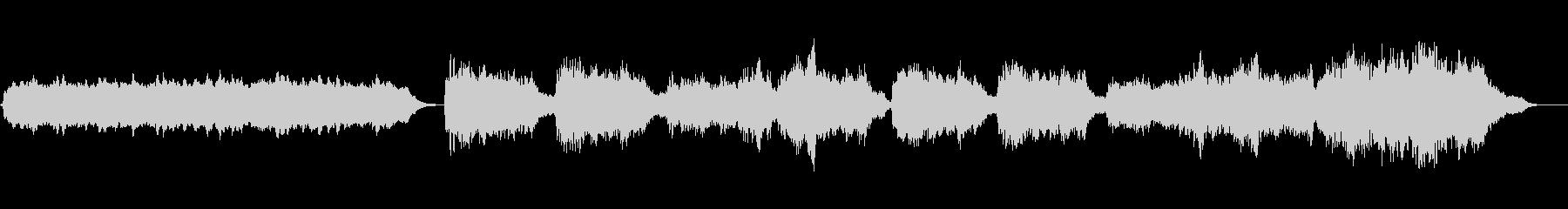 コラール 1番の未再生の波形