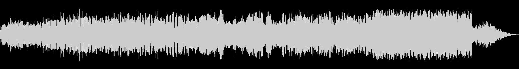 ストリングス中心の壮大オーケストラ曲の未再生の波形