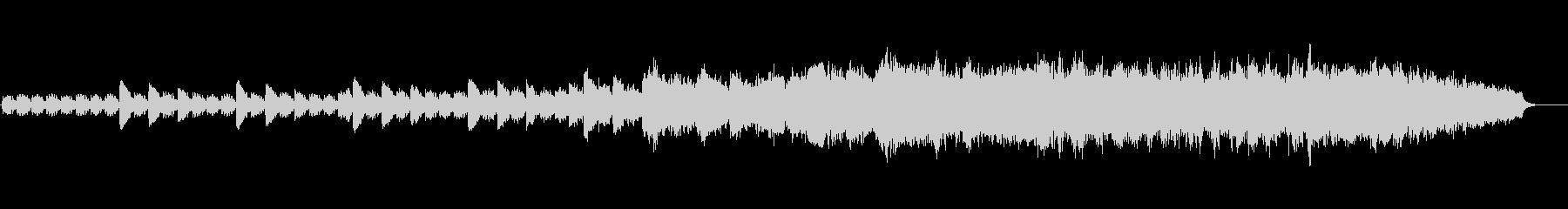 チェレスタが印象的な幻想的な曲の未再生の波形