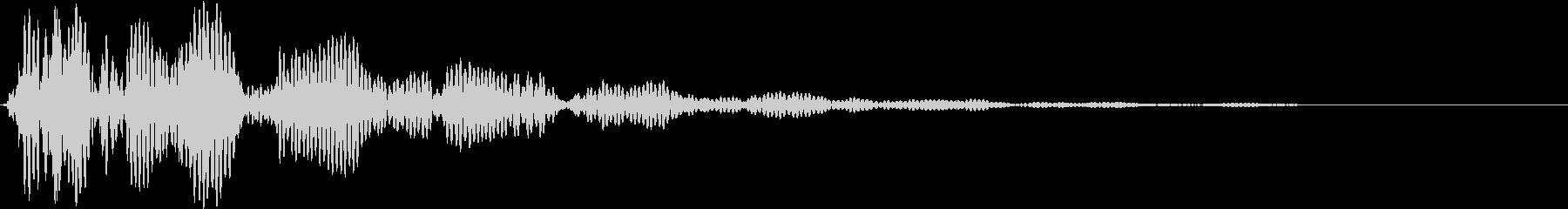 【衝撃音】ドゴーンッッッの未再生の波形