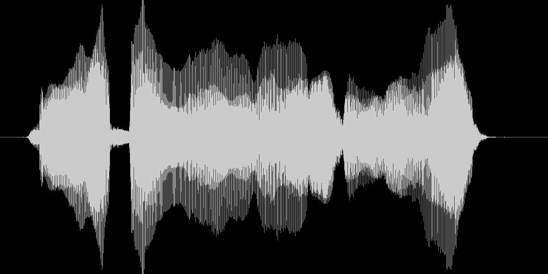 モードを選んでねの未再生の波形