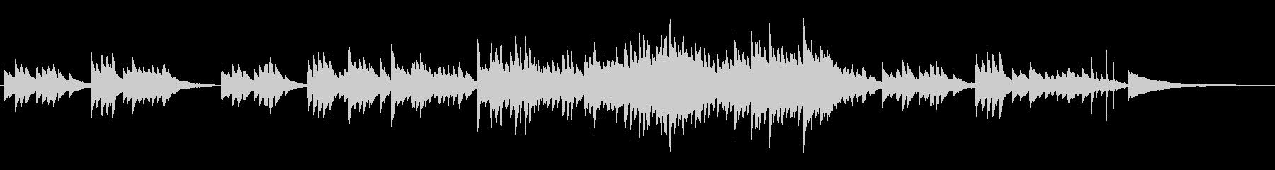 わらべうた的な旋律のピアノ曲の未再生の波形