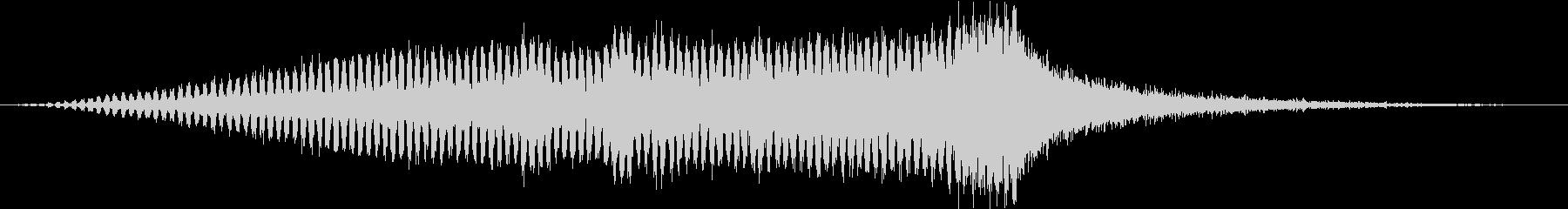 【映画シーン】 ライザー_05の未再生の波形