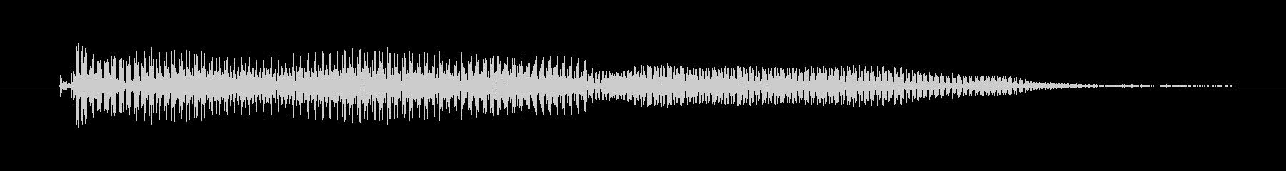 リトルレッドモンスター:Nの未再生の波形