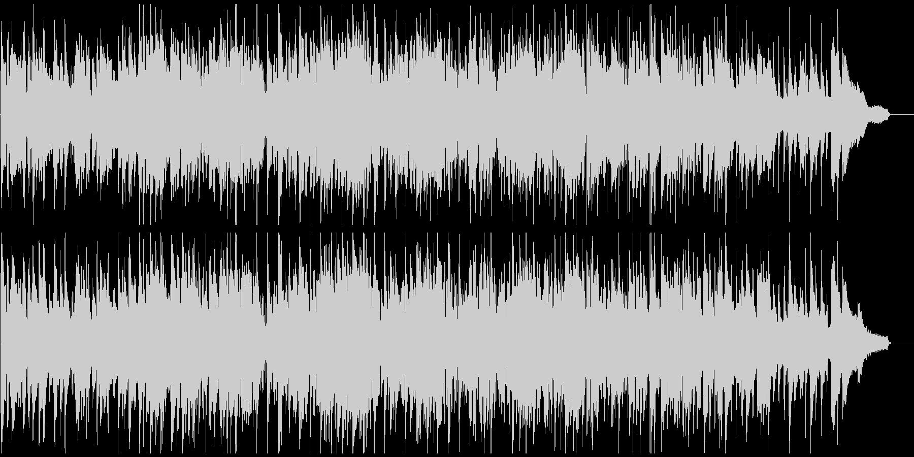 素敵で軽快なジャズ・ワルツ、SAX生演奏の未再生の波形