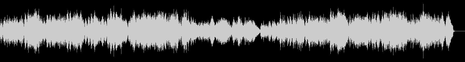 ワルツ第8番 Op.64-3/ショパンの未再生の波形