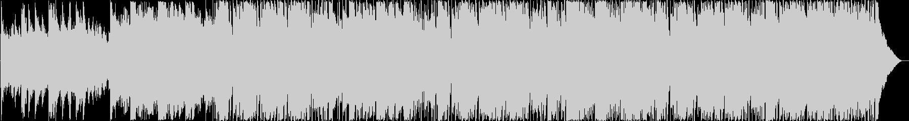 ポップバラードの未再生の波形