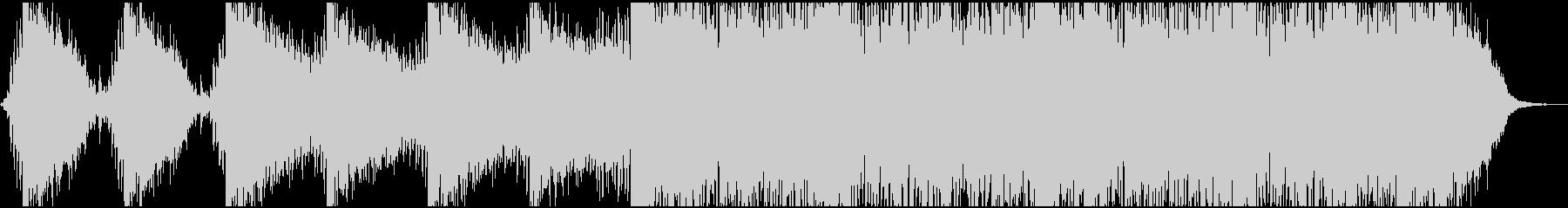 ダークでテンションが上がる曲の未再生の波形