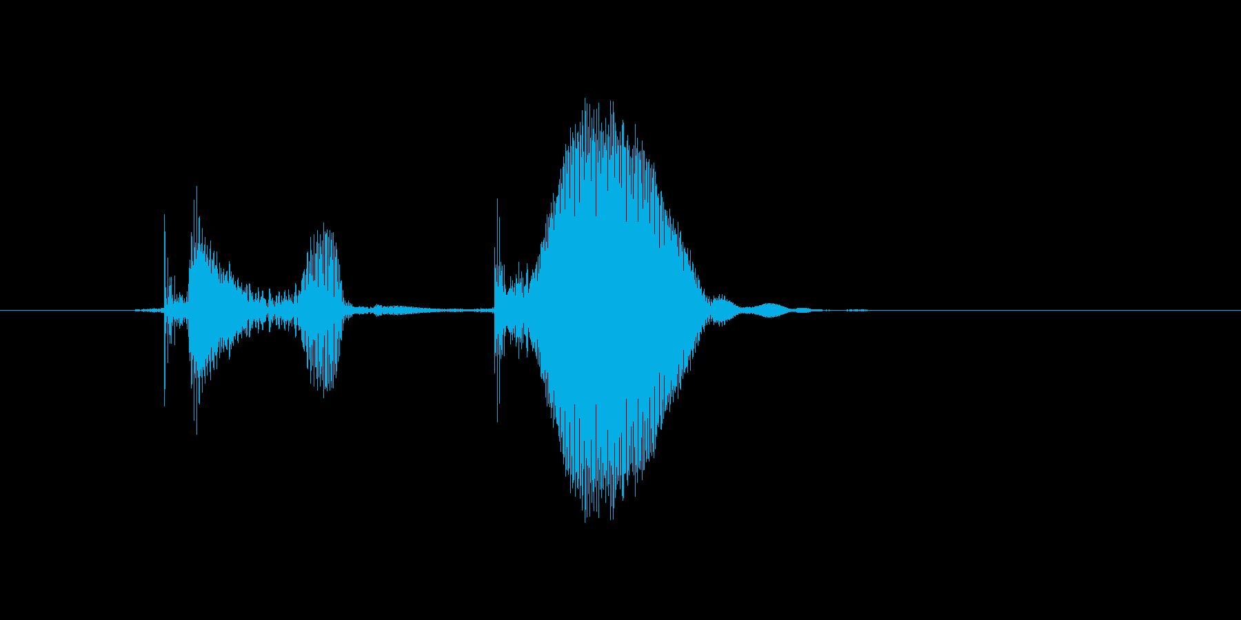 ドキっの再生済みの波形