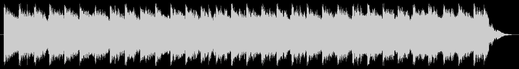 ブーン(サイレン、アラーム音)(高音)の未再生の波形