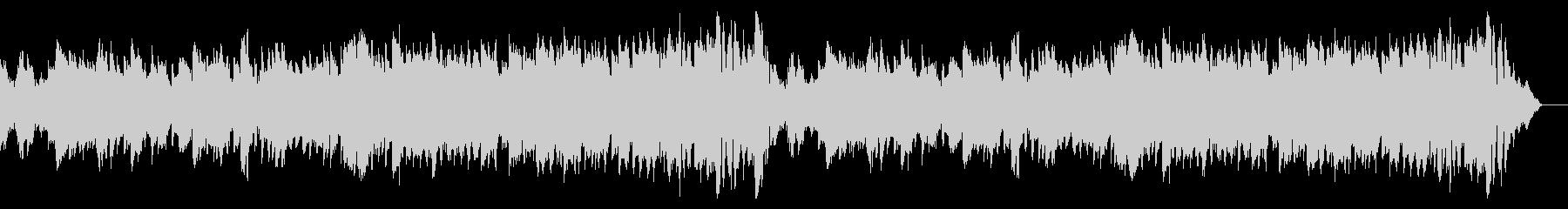 感動系のピアノバラードの未再生の波形